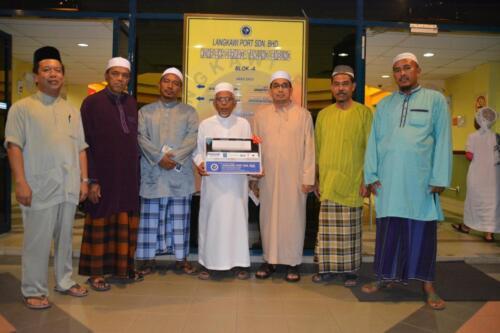 2018 - Sambutan Ramadhan